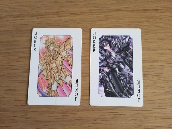 Jeu de cartes 1