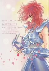 Saintia sho art book1 11 1