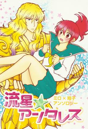 Sho fanzine01 1