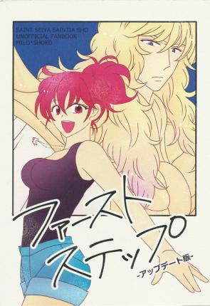 Sho fanzine2